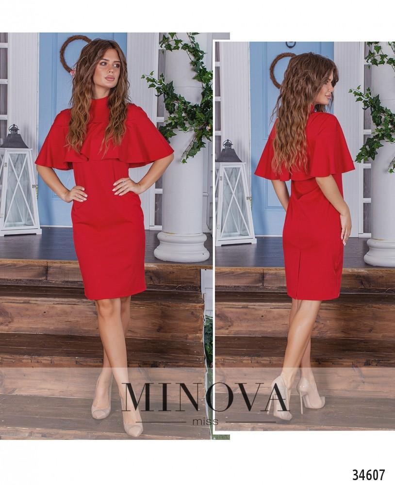 Платье №1382-красный