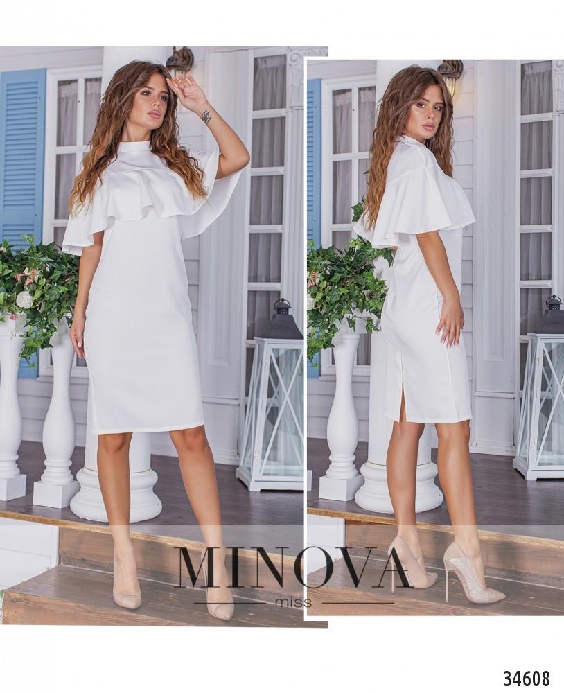 Платье №1382-белый