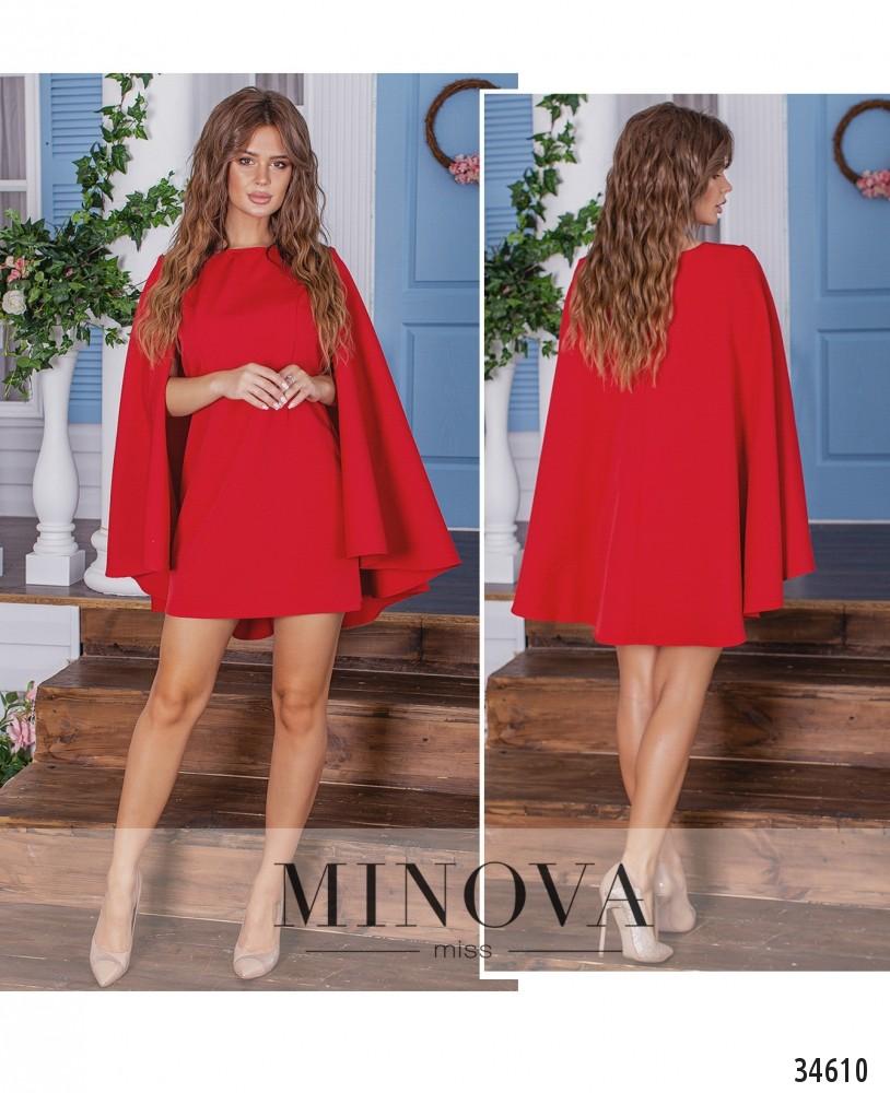 Платье №1381-красный