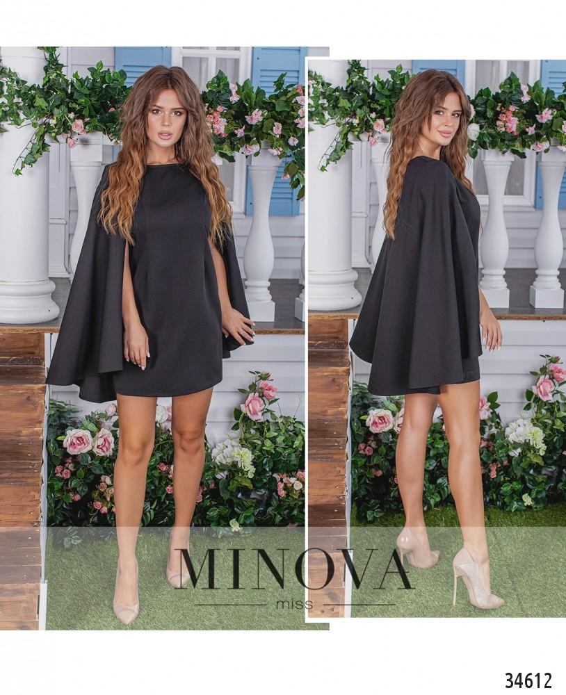 Платье №1381-черный