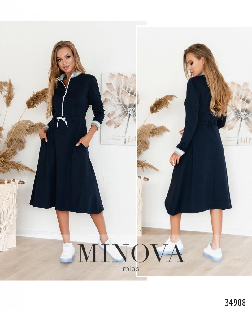 Платье №5187.20Н-синий