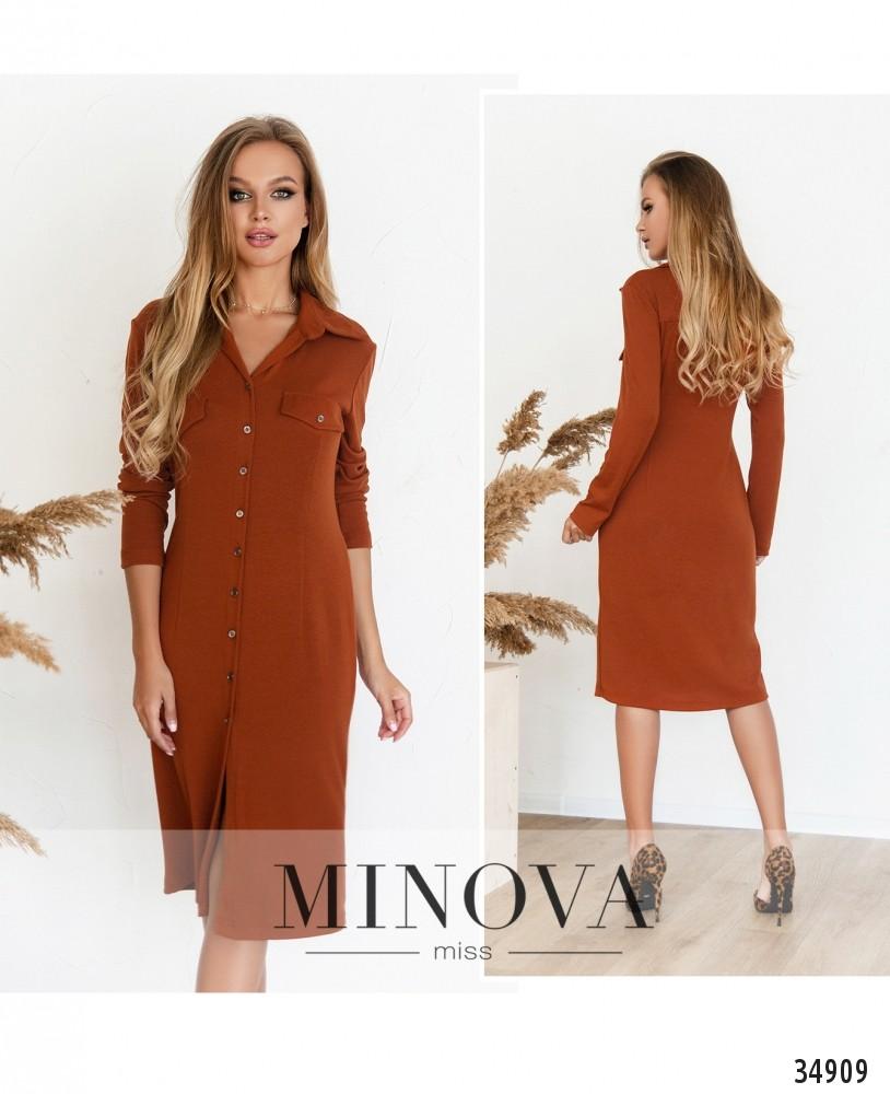Платье №5186.18Н-терракотовый