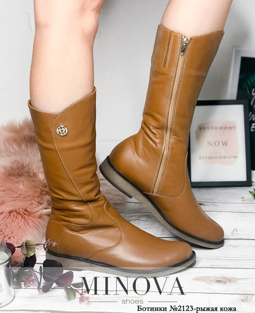 Ботинки №2123-рыжая кожа
