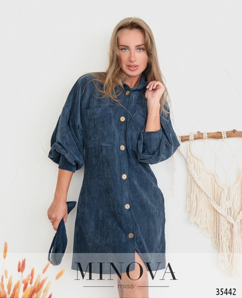 Платье №1063-синий