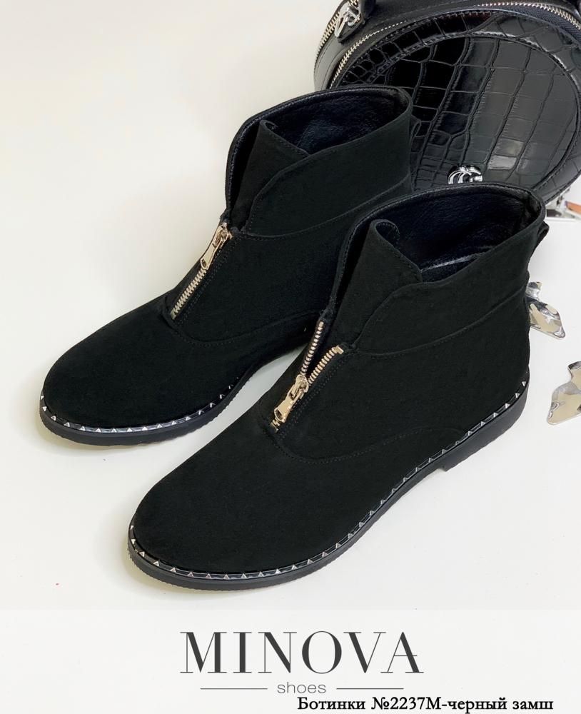 Ботинки ЦГ№2237М-черный замш