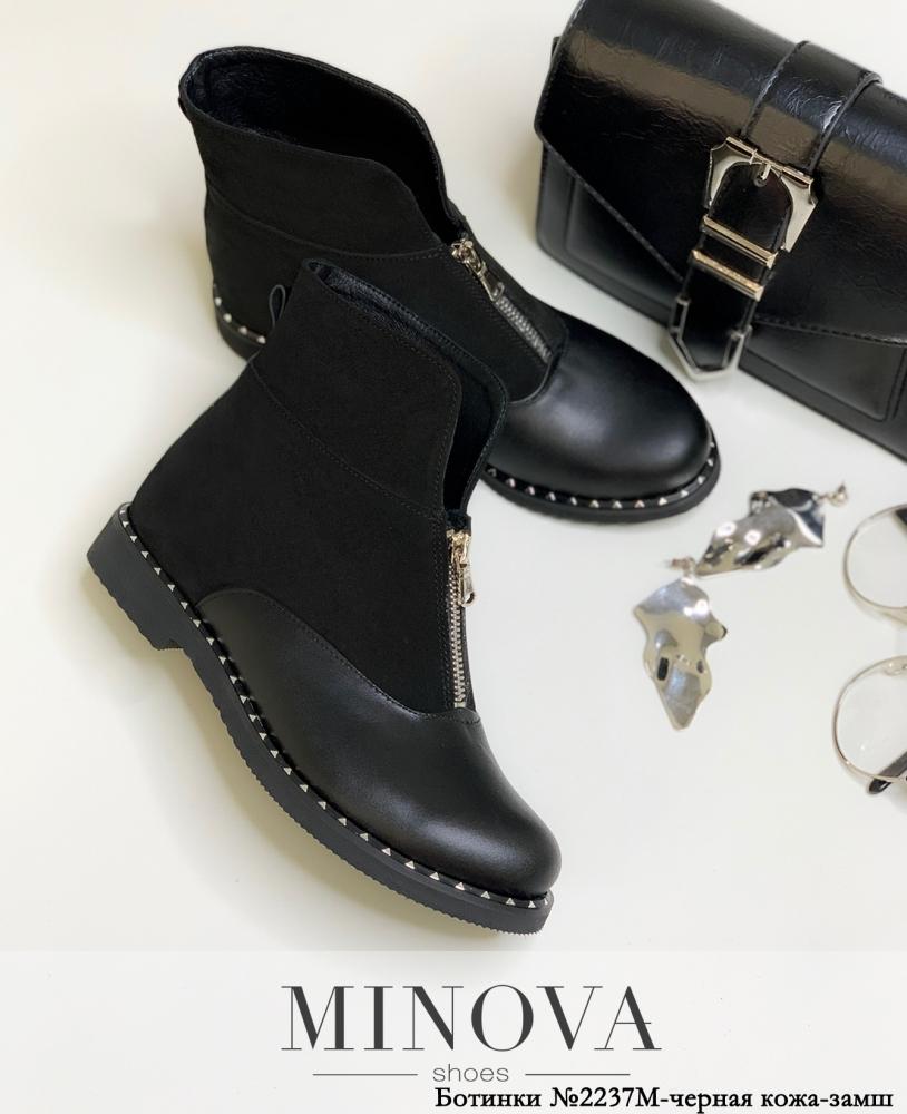 Ботинки ЦГ№2237М-черная кожа-замш