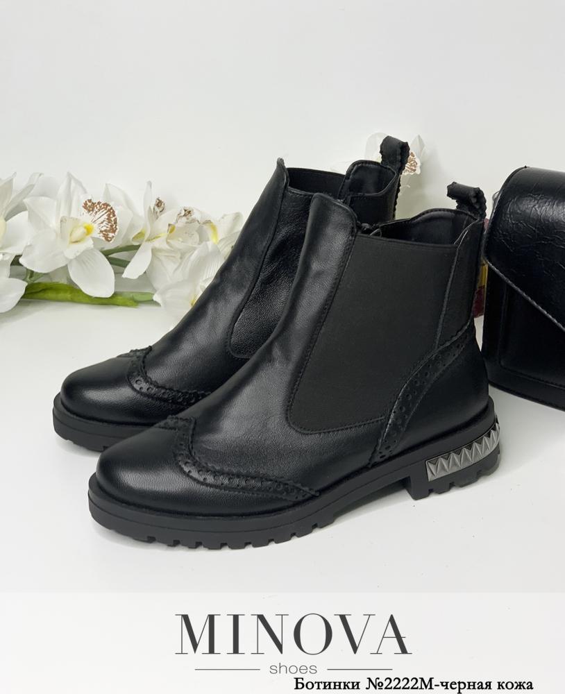 Ботинки ЦГ№2222М-черная кожа