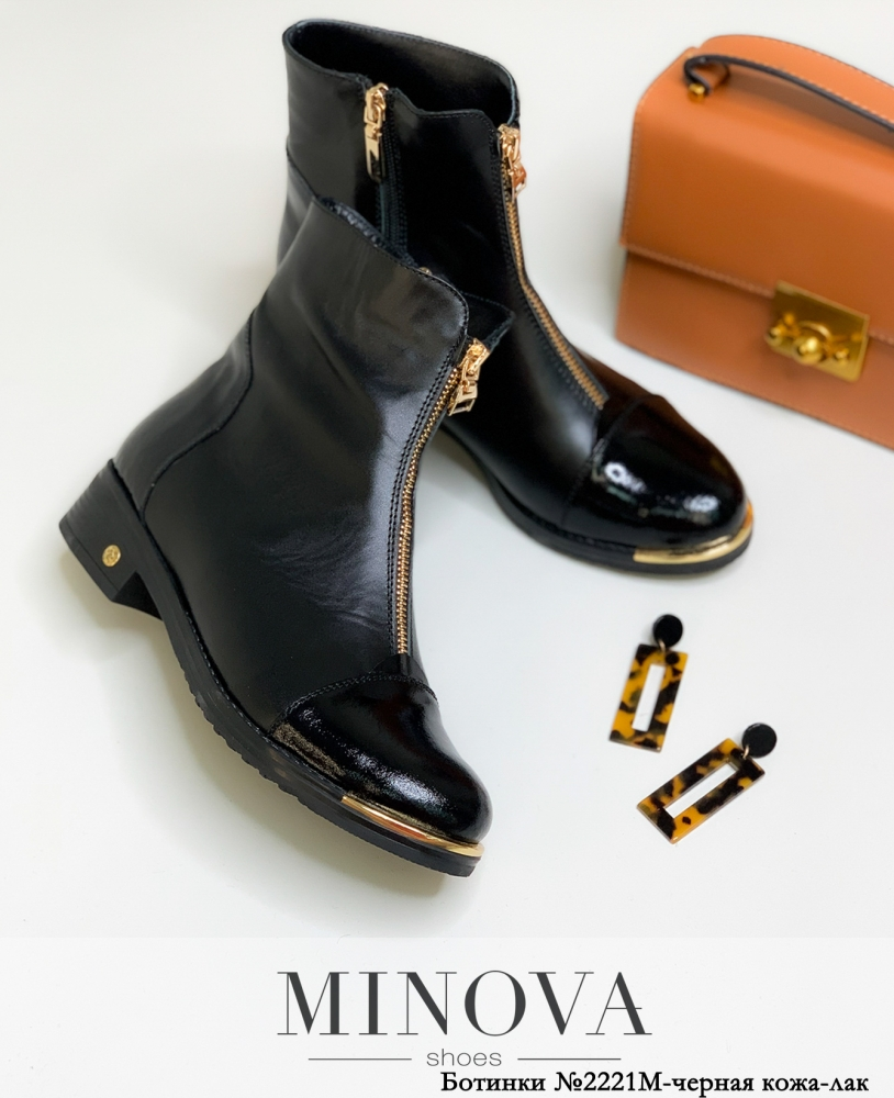 Ботинки ЦГ№2221М-черная кожа-лак