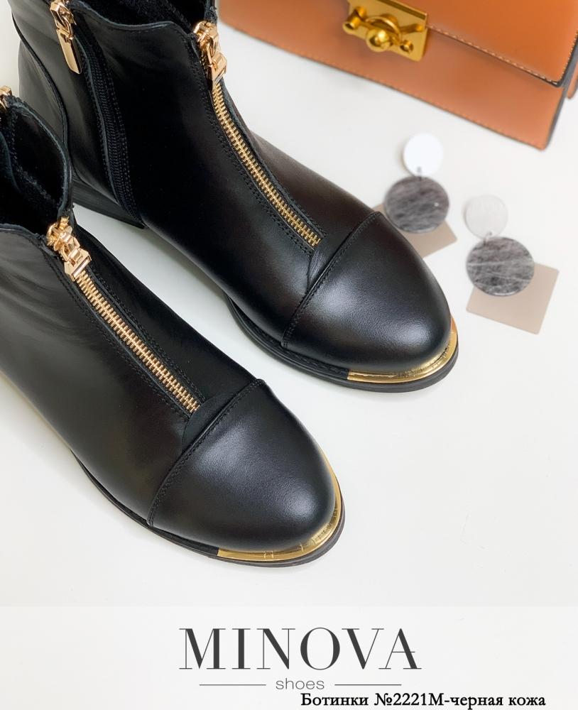 Ботинки ЦГ№2221М-черная кожа