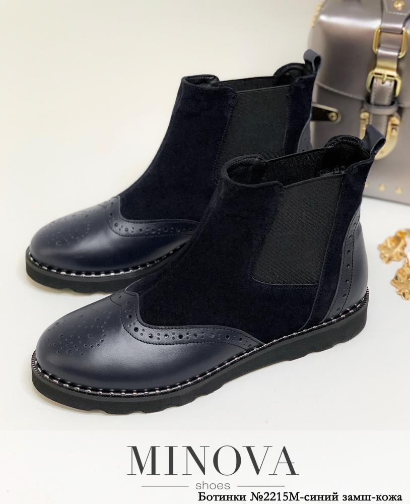 Ботинки ЦГ№2215М-синий замш-кожа