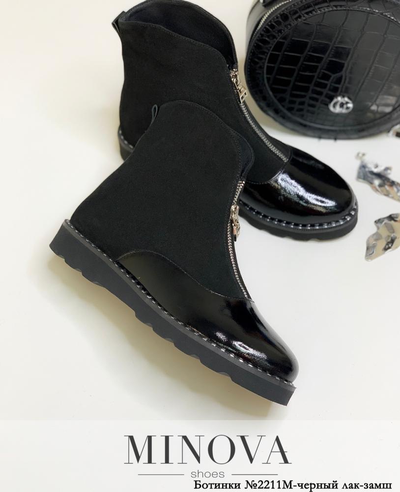 Ботинки ЦГ№2211М-черный лак-замш