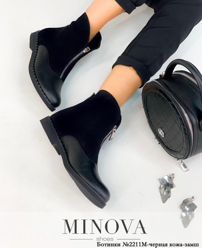 Ботинки ЦГ№2211М-черная кожа-замш
