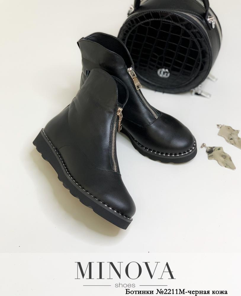 Ботинки ЦГ№2211М-черная кожа