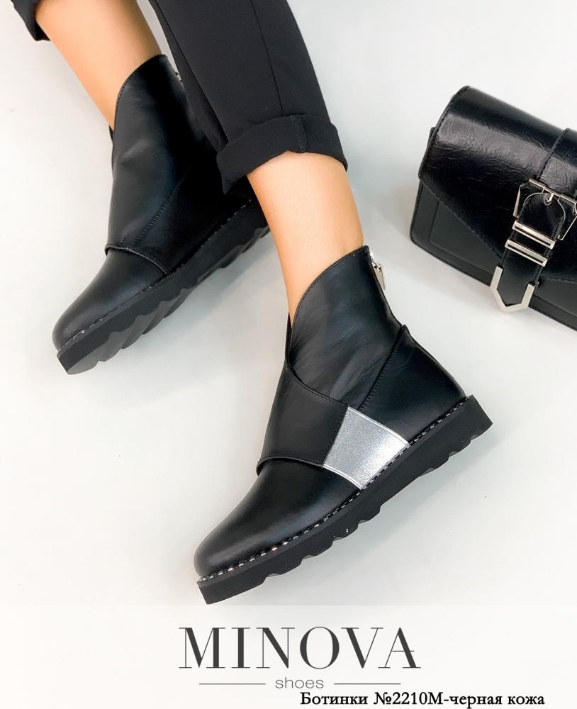 Ботинки ЦГ№2210М-черная кожа