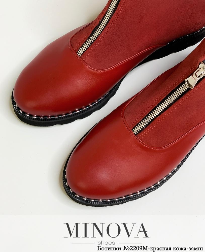 Ботинки ЦГ№2209М-красная кожа-замш