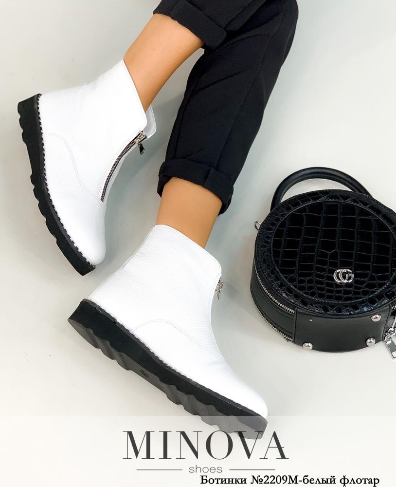 Ботинки ЦГ№2209М-белый флотар