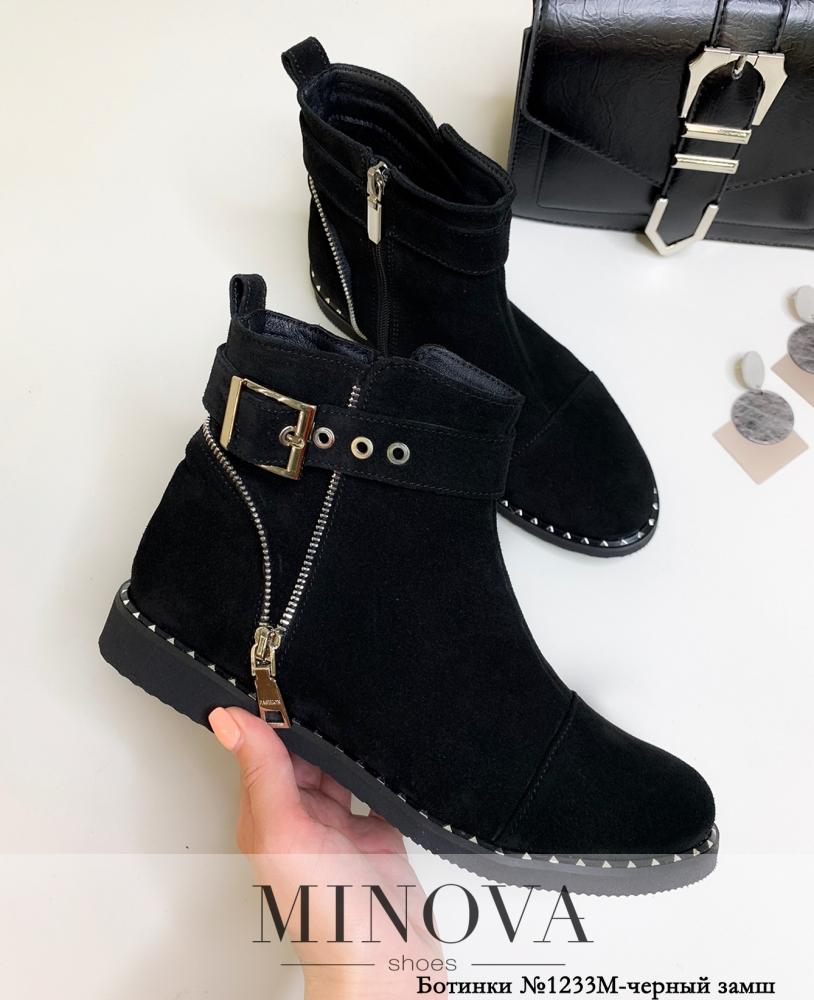 Ботинки ЦГ№1233М-черный замш
