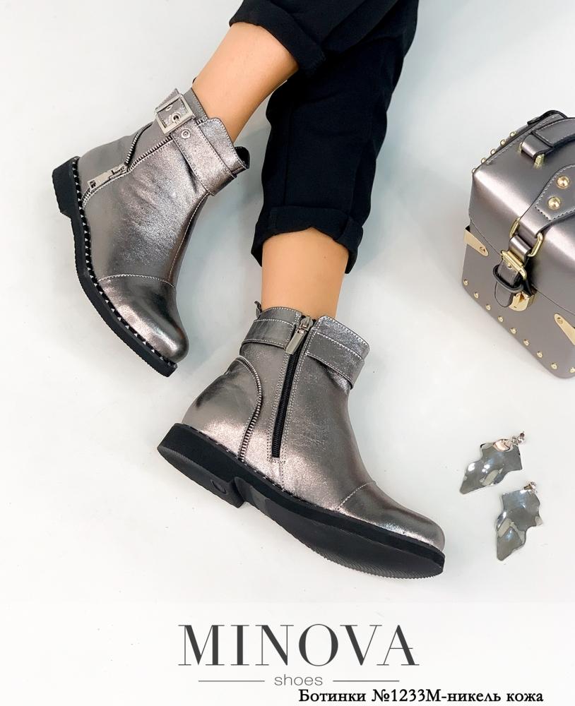 Ботинки ЦГ№1233М-никель кожа