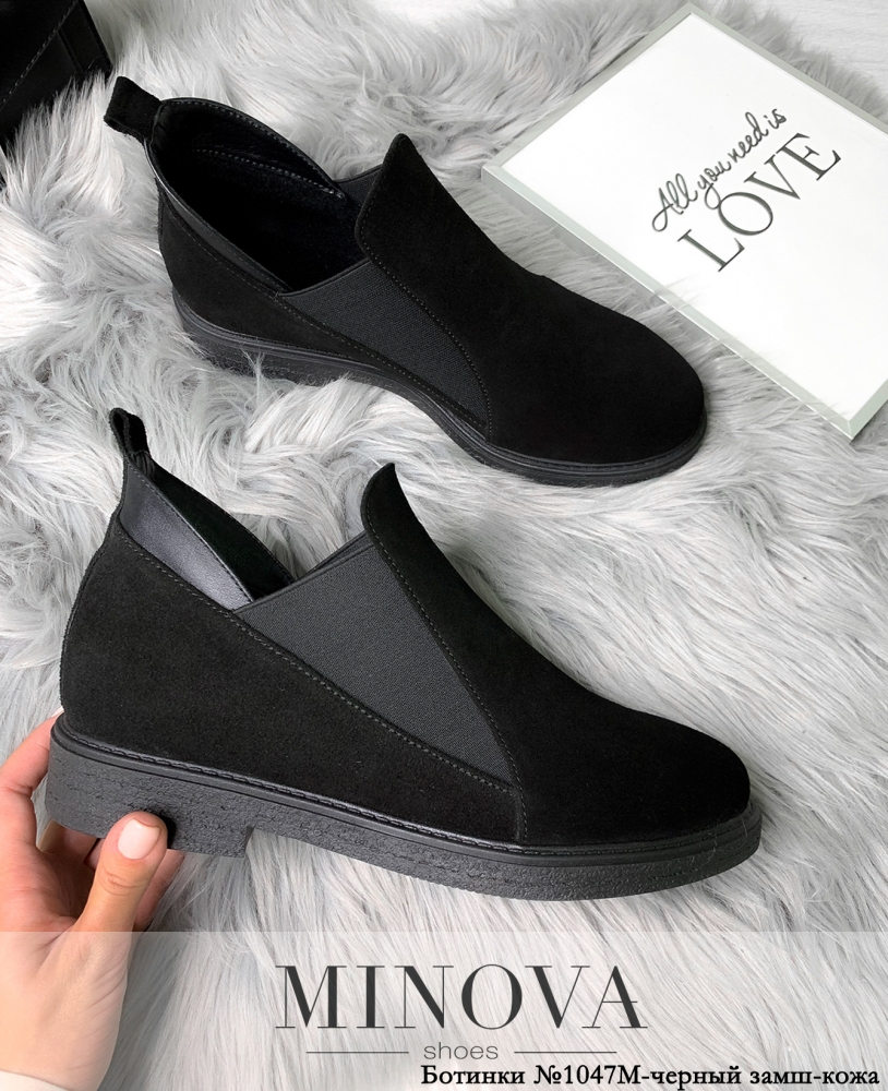 Ботинки ЦГ№1047М-черный замш-кожа