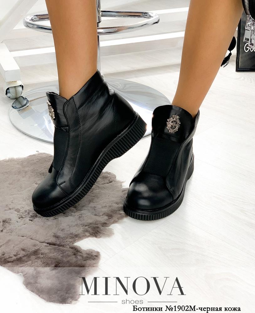 Ботинки ЦГ№1902М-черная кожа