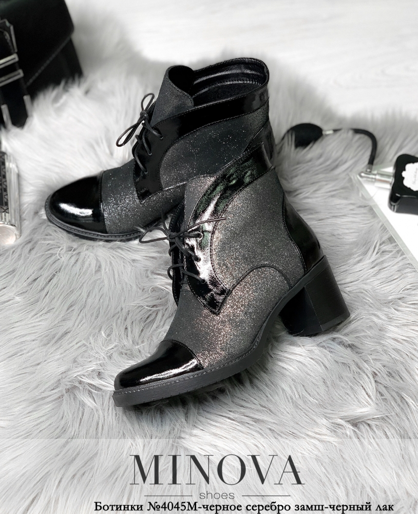 Ботинки ЦГ№4045М-черное серебро замш-черный лак
