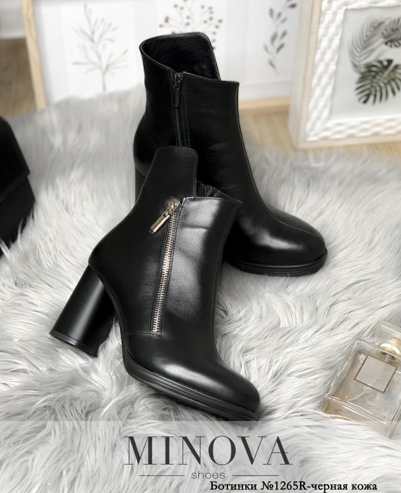 Ботинки ЦГ№1265R-черная кожа
