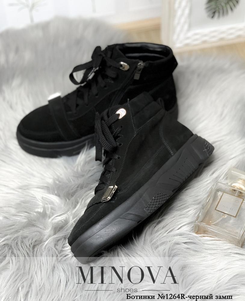 Ботинки ЦГ№1264R-черный замш