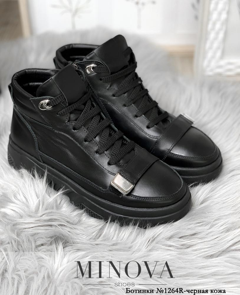 Ботинки ЦГ№1264R-черная кожа