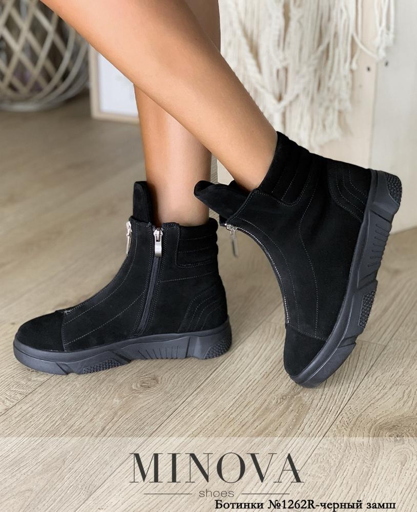 Ботинки ЦГ№1262R-черный замш