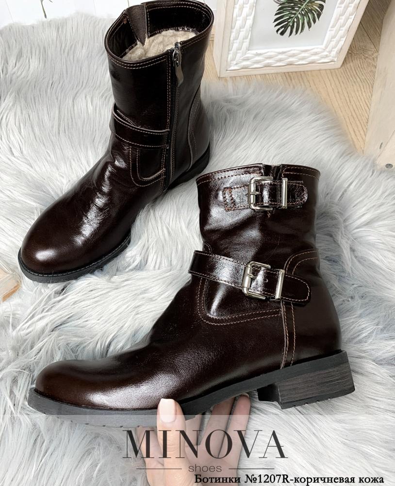 Ботинки ЦГ№1207R-коричневая кожа