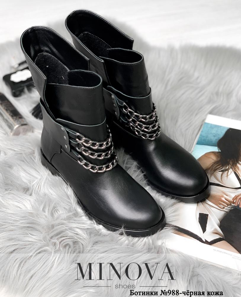 Ботинки ЦГ№988R-черная кожа