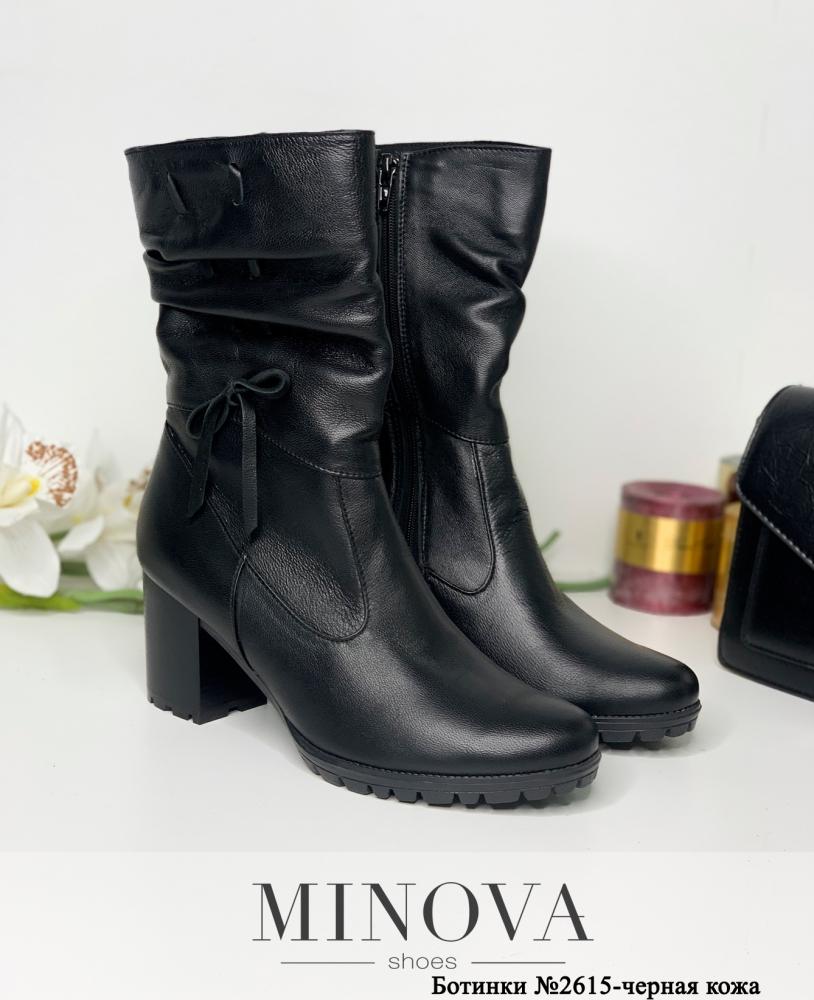 Ботинки ЦГ№2615-черная кожа
