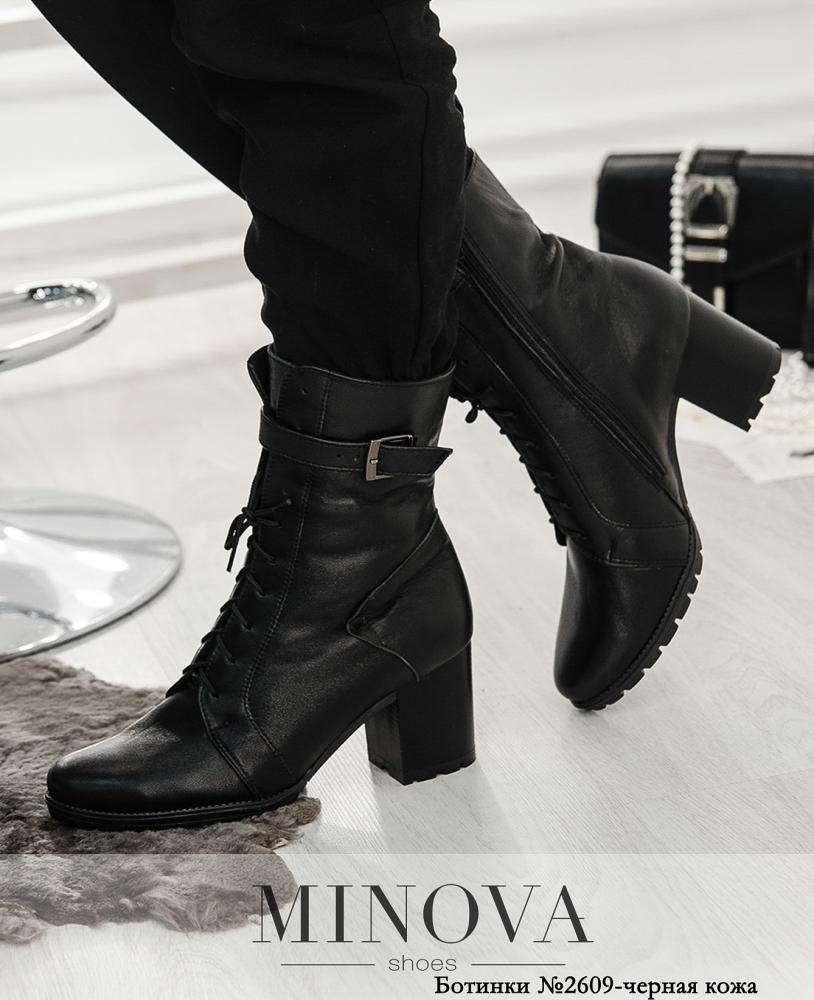 Ботинки ЦГ№2609-черная кожа
