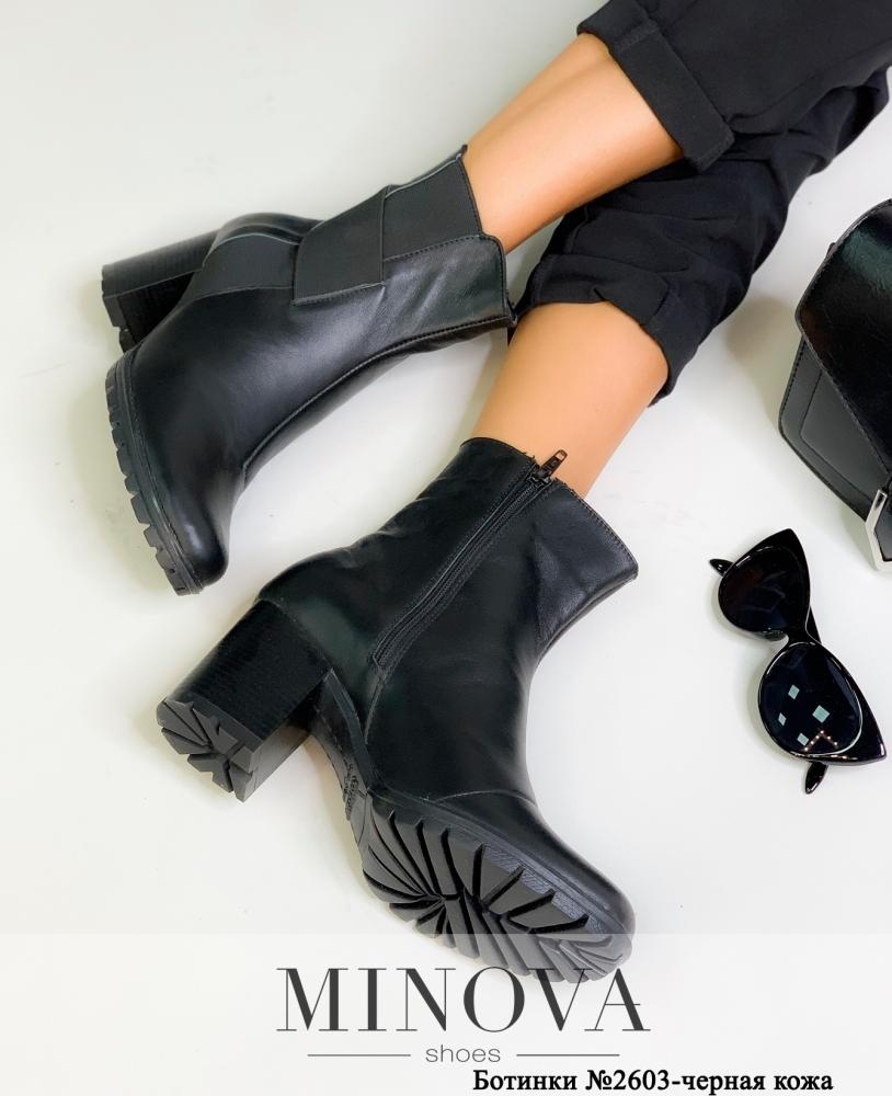 Ботинки ЦГ№2603-черная кожа