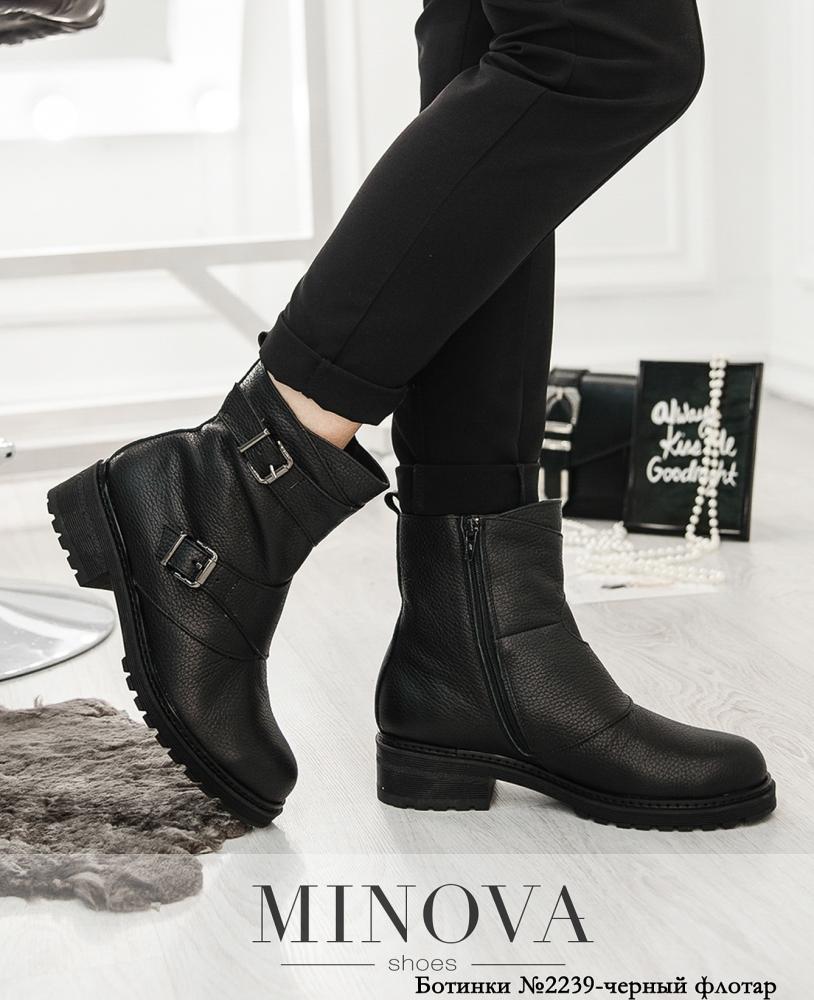 Ботинки ЦГ№2239-черный флотар