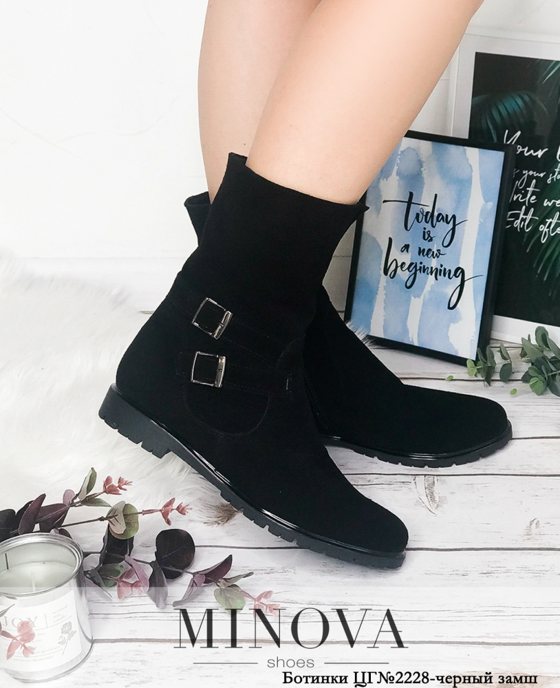 Ботинки ЦГ№2228-черный замш
