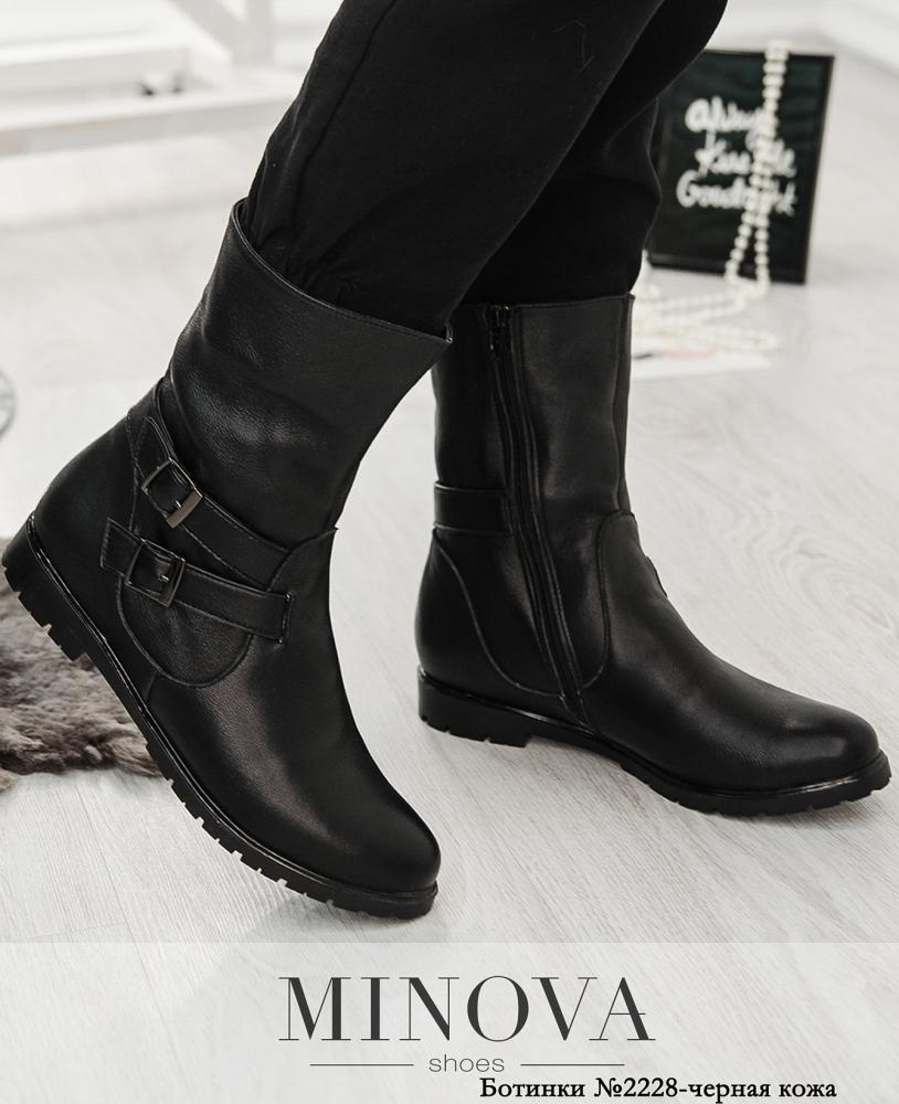 Ботинки ЦГ№2228-черная кожа