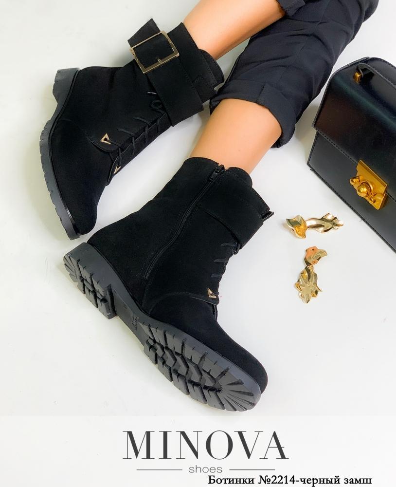 Ботинки ЦГ№2214-черный замш