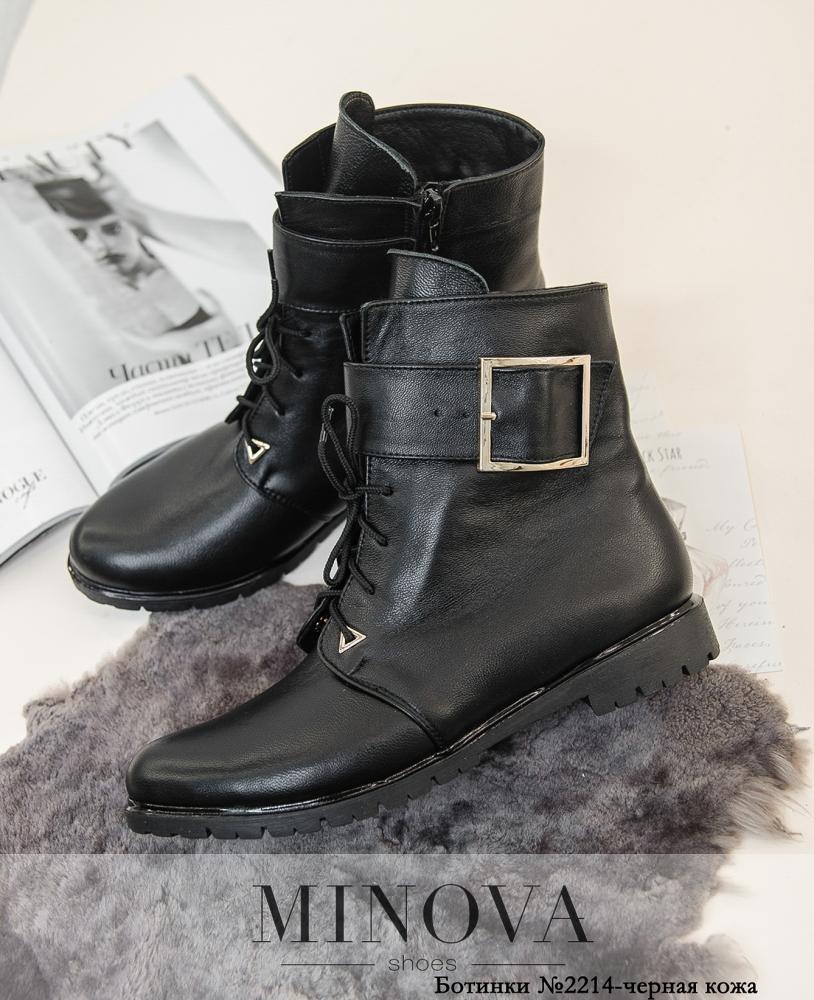 Ботинки ЦГ№2214-черная кожа