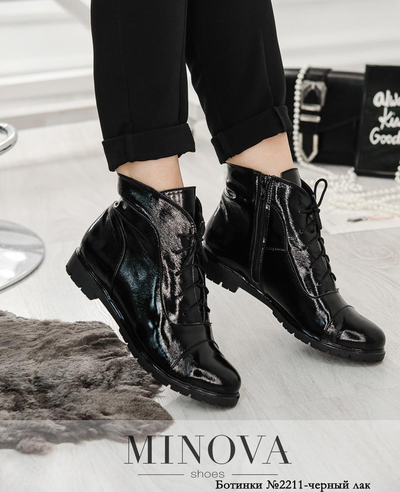 Ботинки ЦГ№2211-черный лак