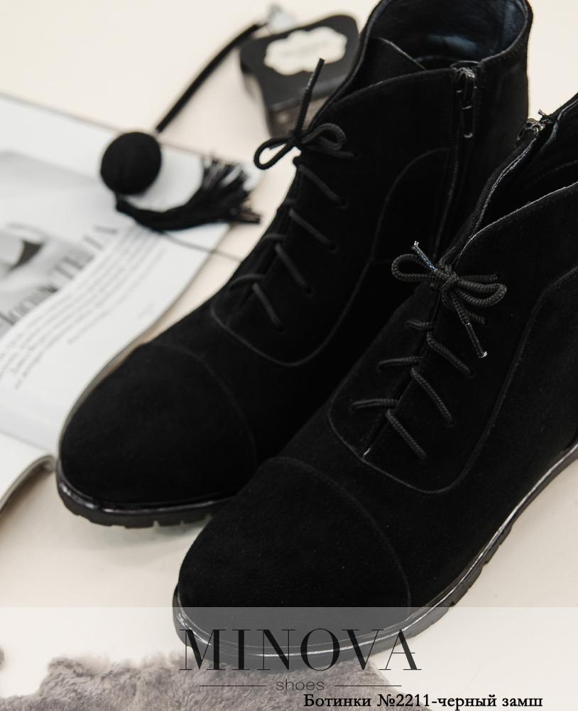 Ботинки ЦГ№2211-черный замш