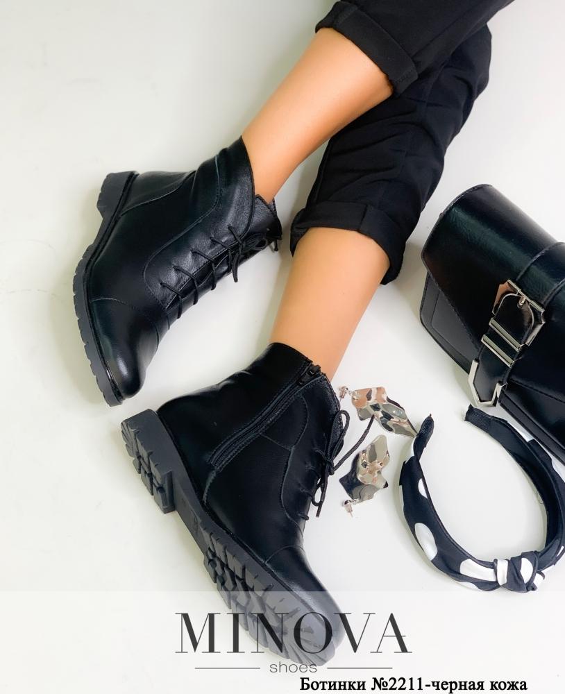 Ботинки ЦГ№2211-черная кожа