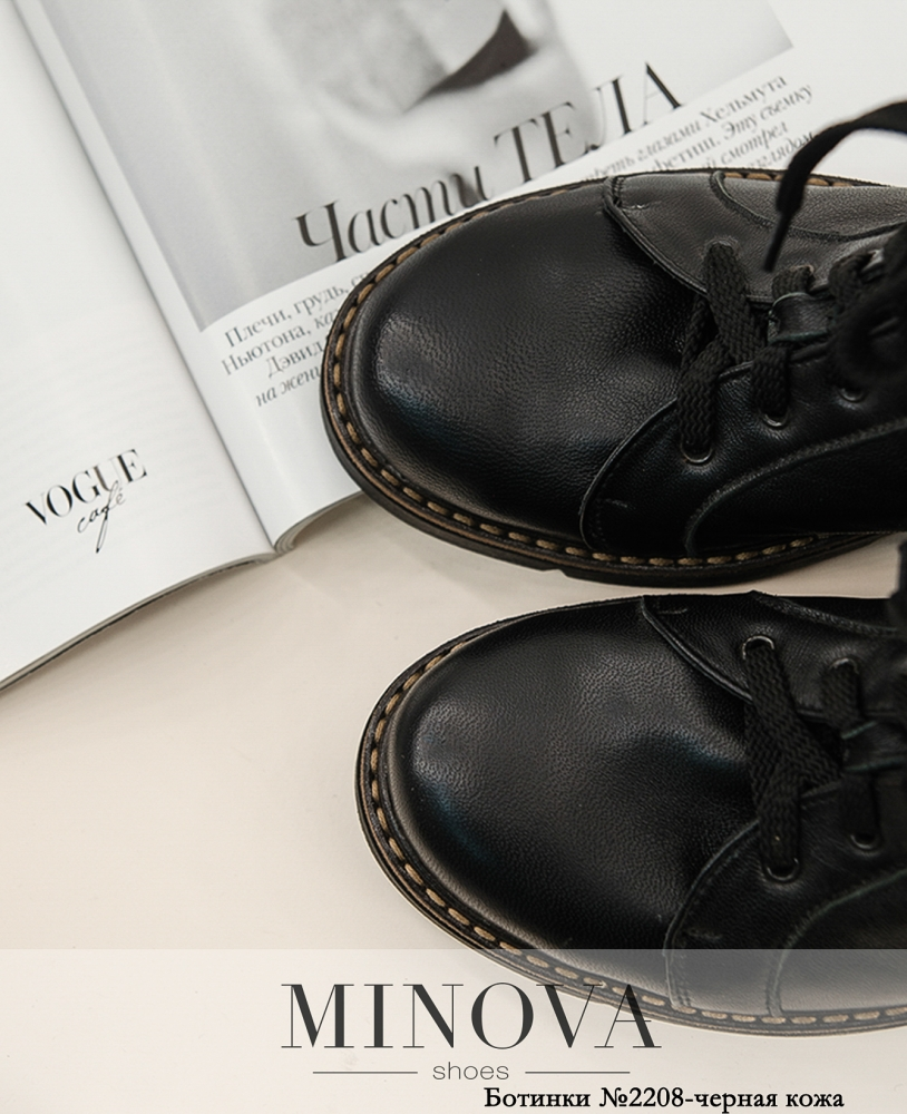 Ботинки ЦГ№2208-черная кожа