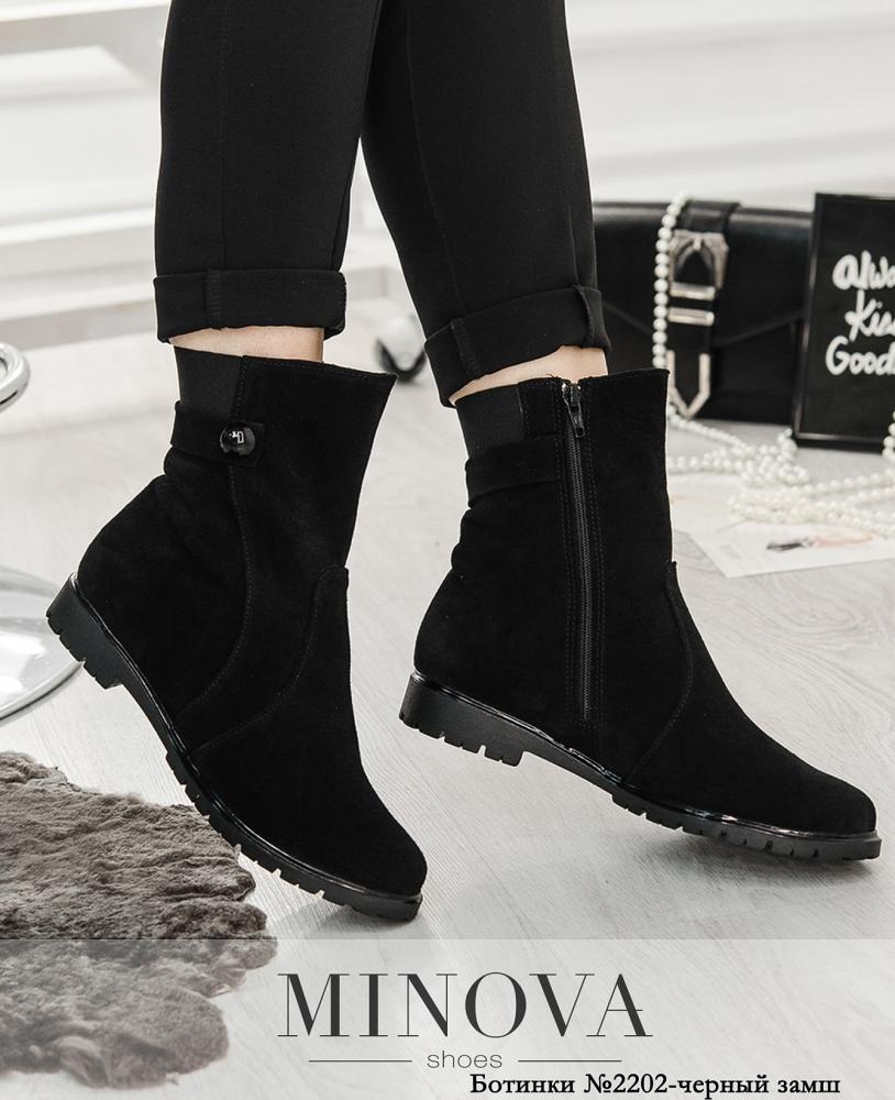 Ботинки ЦГ№2202-черный замш