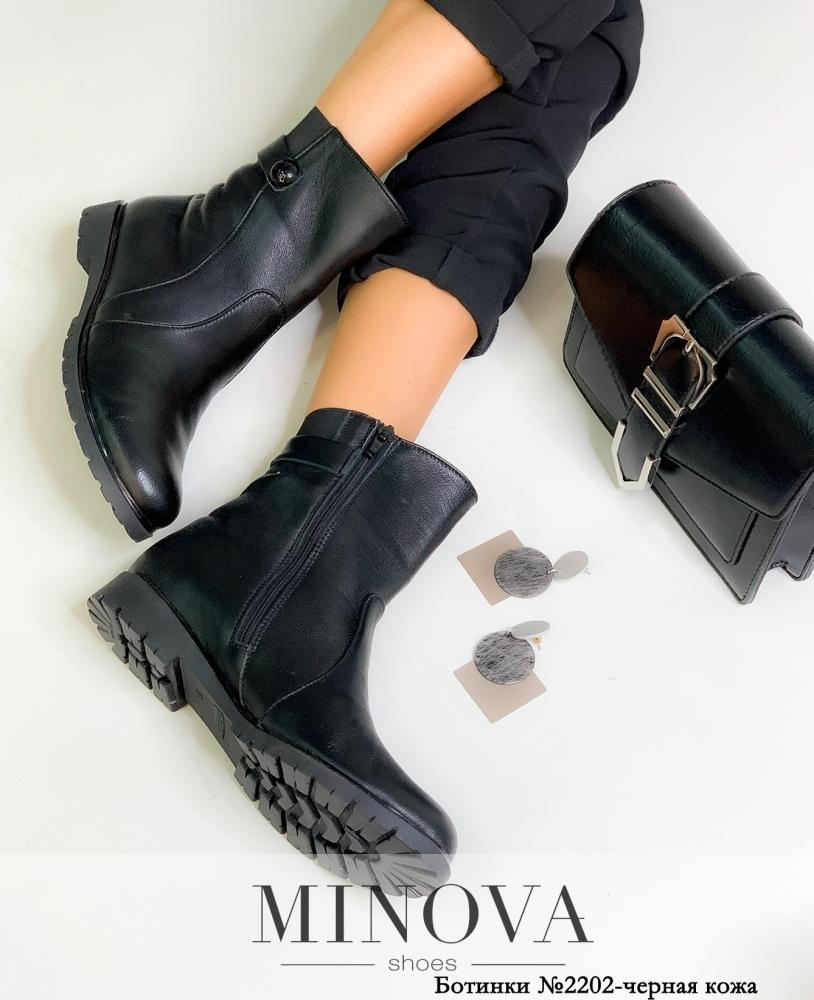 Ботинки ЦГ№2202-черная кожа