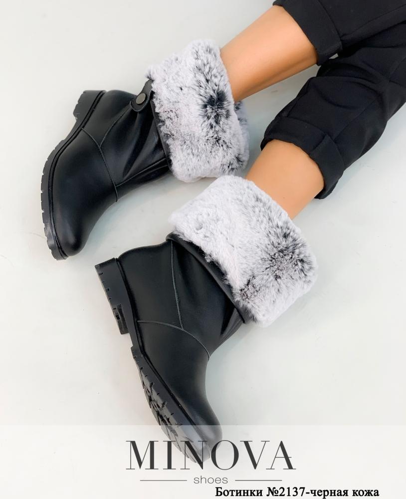 Ботинки ЦГ№2137-черная кожа