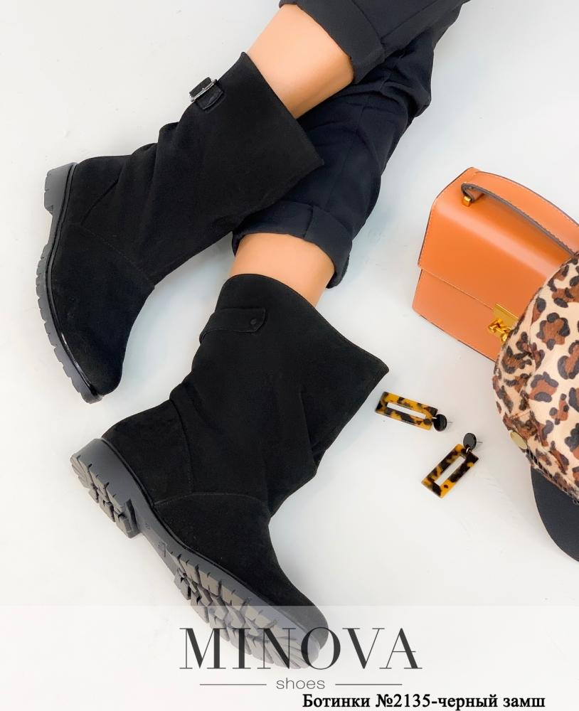 Ботинки ЦГ№2135-черный замш