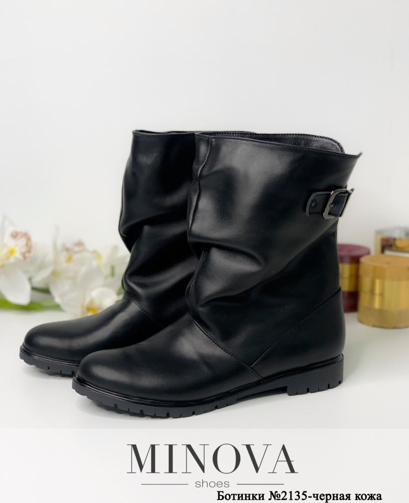Ботинки ЦГ№2135-черная кожа