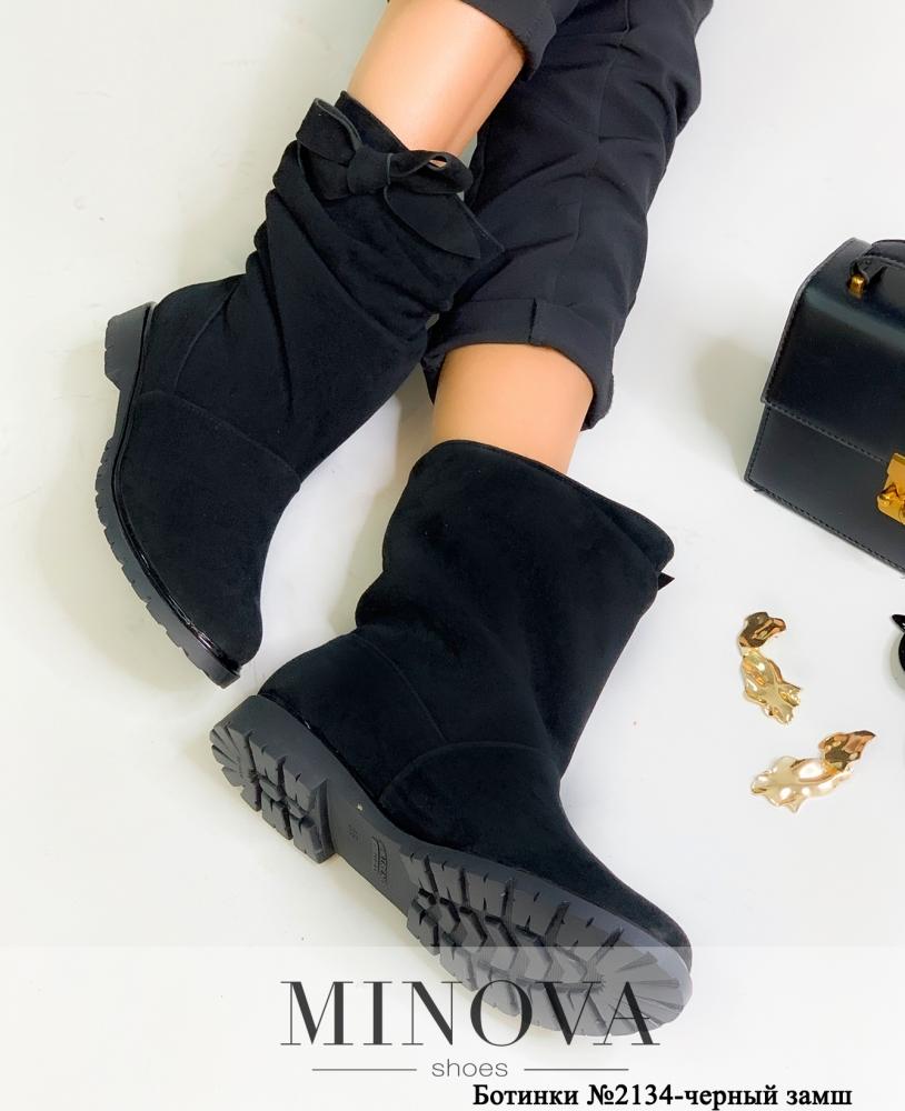 Ботинки ЦГ№2134-черный замш