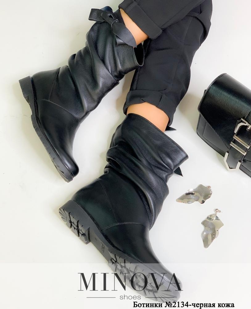 Ботинки ЦГ№2134-черная кожа